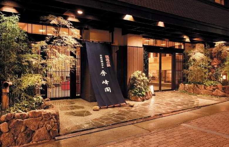 Hotel Shuhokaku - Hotel - 6
