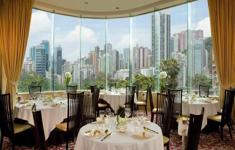 Regal Hong Kong - Restaurant - 23
