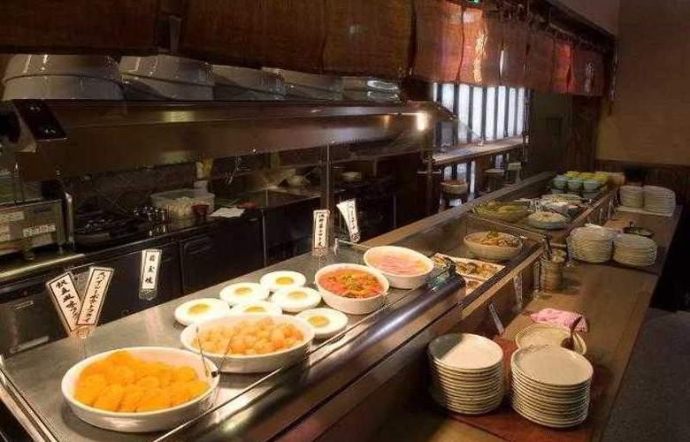 Dormy Inn Tokyo - Restaurant - 14