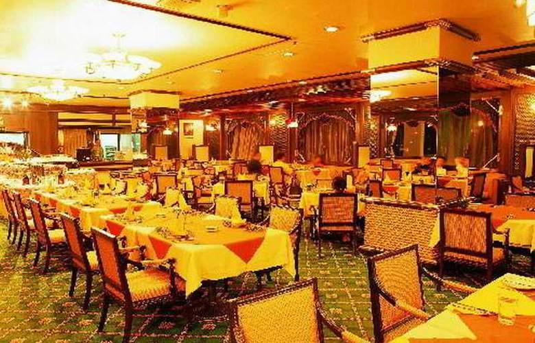 Holiday Resort - Restaurant - 5