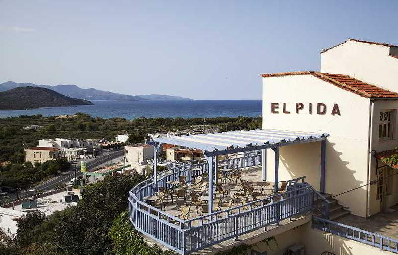 Miro Elpida Village - Hotel - 8