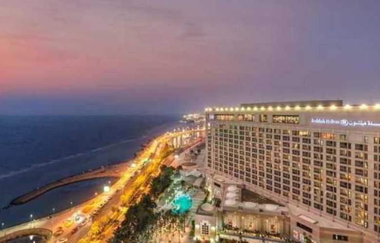 Jeddah Hilton - Hotel - 12