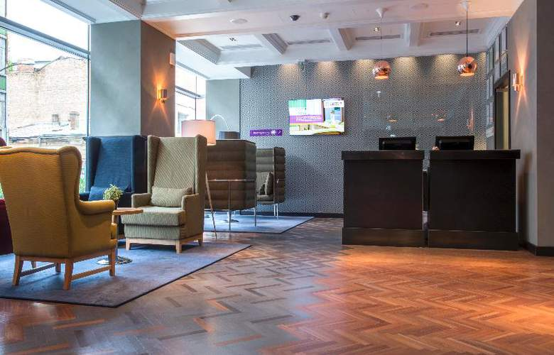 Park Inn by Radisson Bucharest Hotel & Residence - General - 1