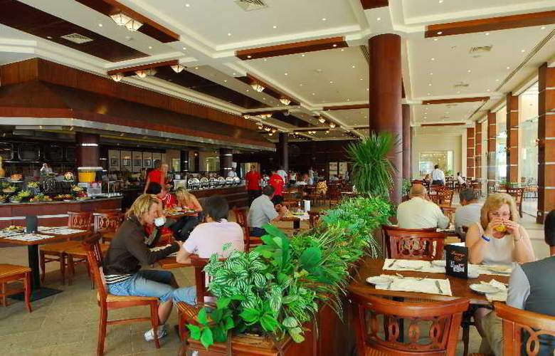 AL Nabila Grand Makadi - Restaurant - 6