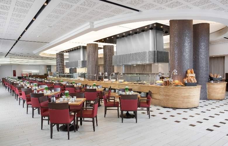 Hilton Eilat Queen of Sheba hotel - Restaurant - 20
