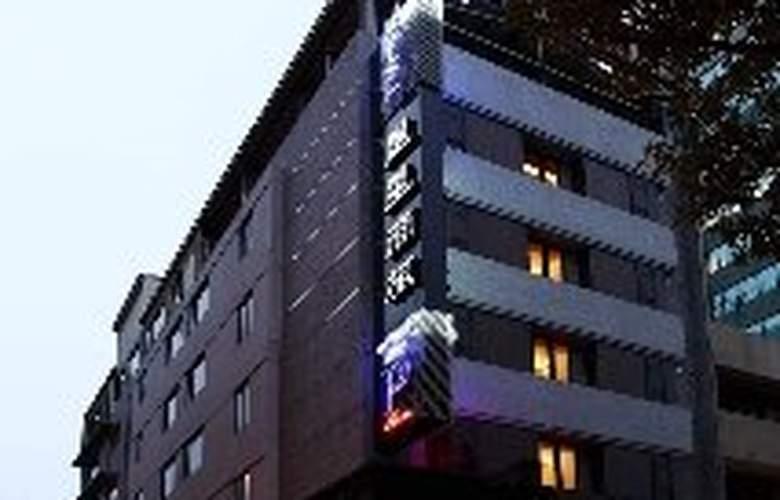 Huang Shin Business - Hotel - 0