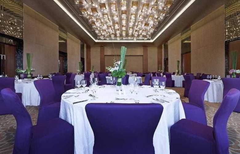 Sheraton Dongcheng - Hotel - 16