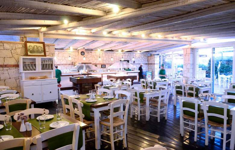 Porto Village - Restaurant - 3