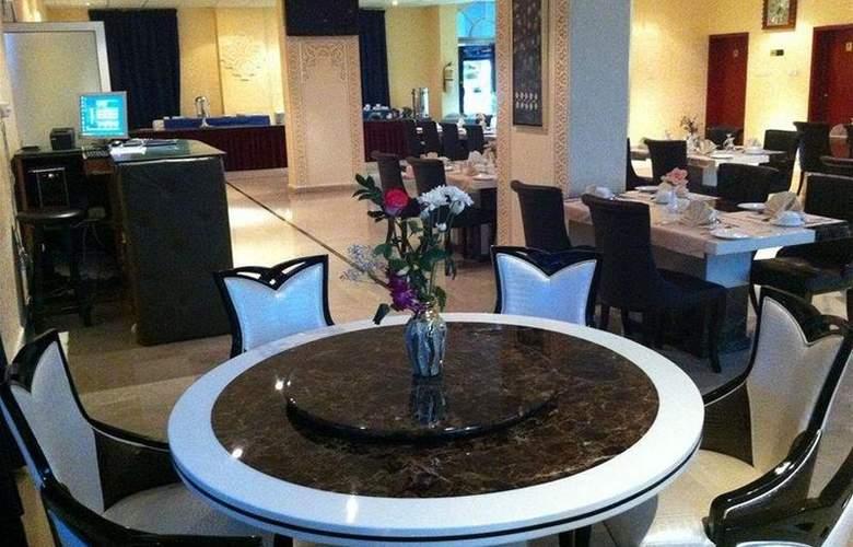 Al Jabal - Restaurant - 2