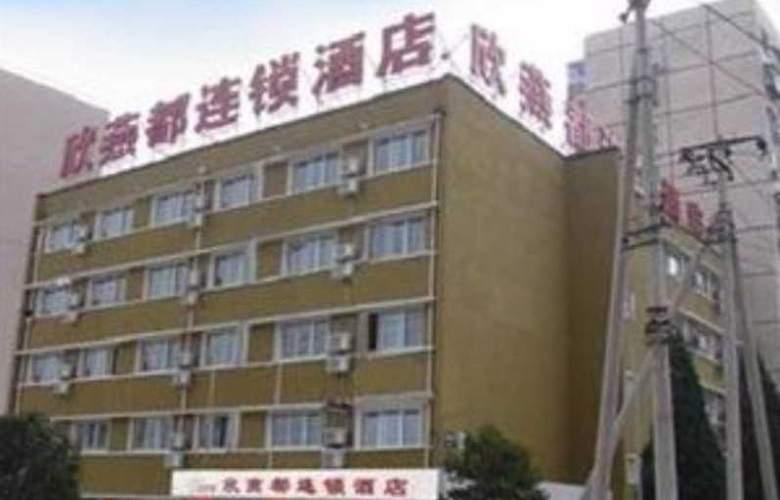 Shindom Inn Guangming Qiao - Hotel - 4