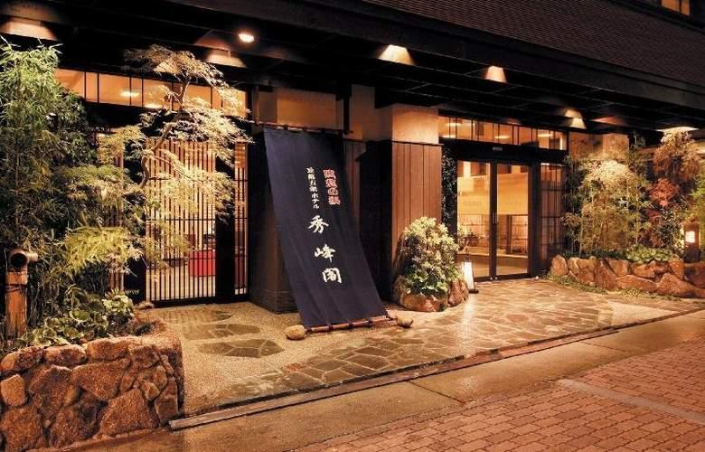 Hotel Shuhokaku - Hotel - 0