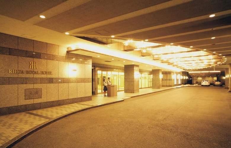 Rihga Royal Hotel Hiroshima - Hotel - 3