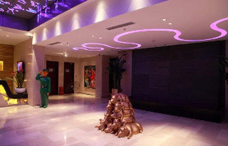 Yitel Wangjing 798 - Hotel - 0