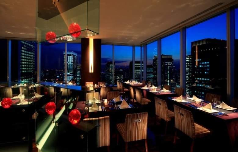 Metropolitan Marunouchi - Restaurant - 6