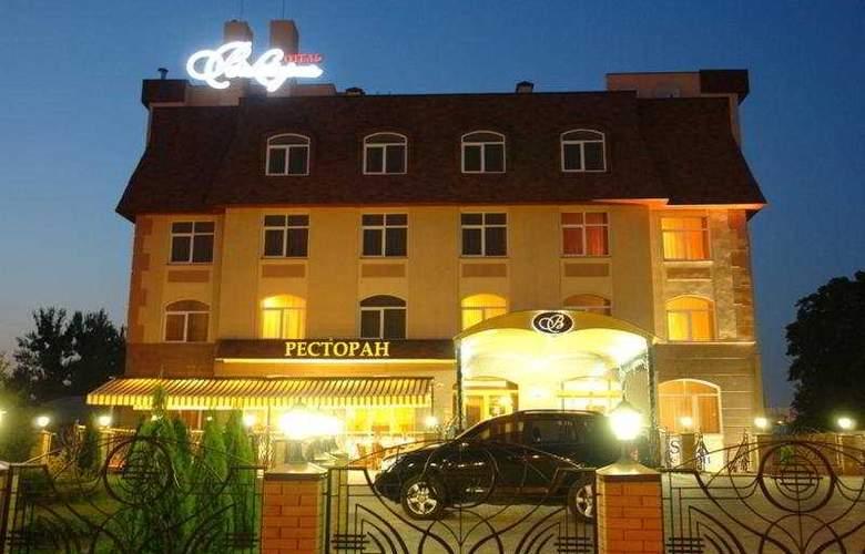 Victoria Kharkov - Hotel - 0