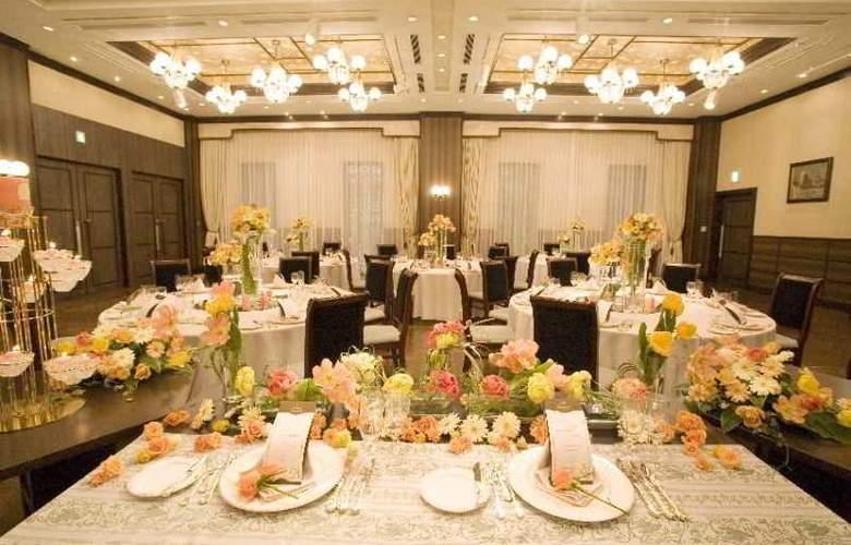 Monterey La Soeur Fukuoka - Hotel - 4