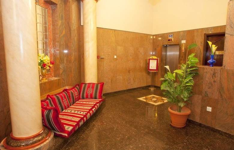 Safeer Hotel Suites - General - 5