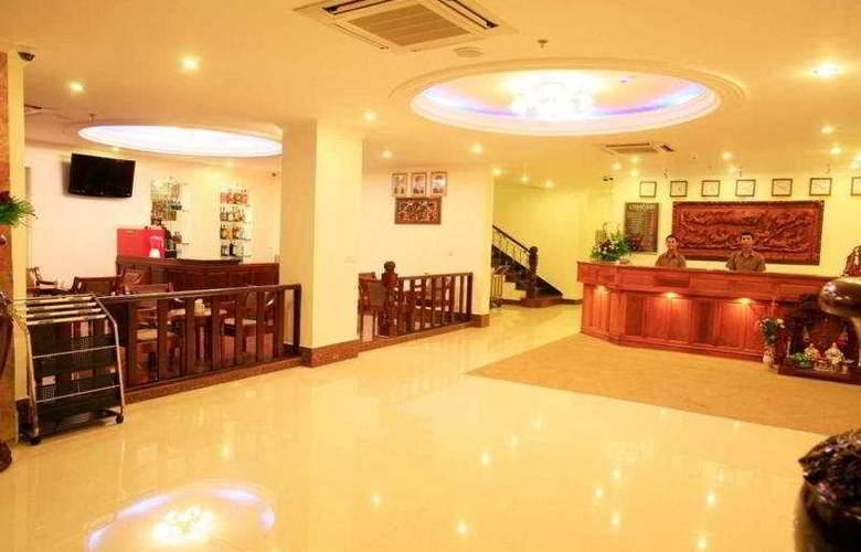 Cardamom Hotel & Apartment - General - 2