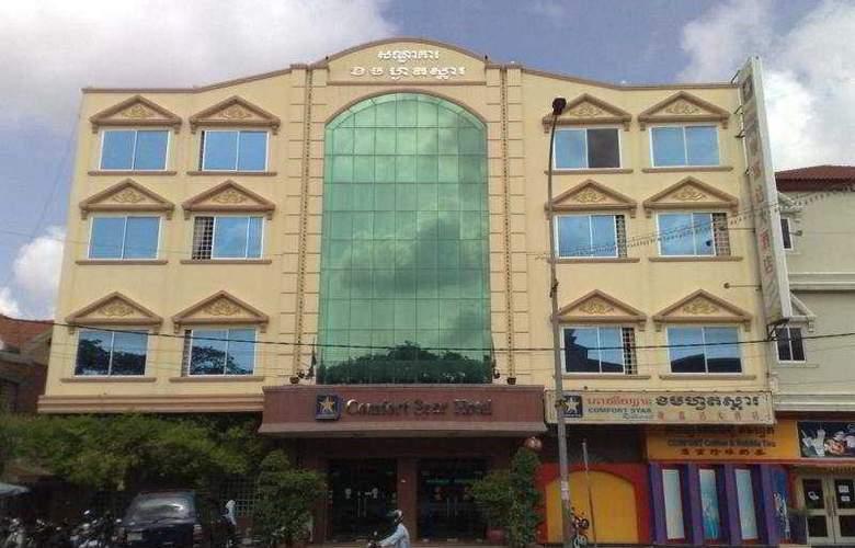 Comfort Star Hotel - General - 4