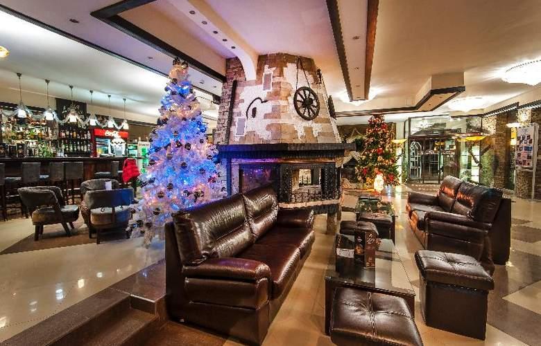 Bansko Spa & Holiday - General - 9