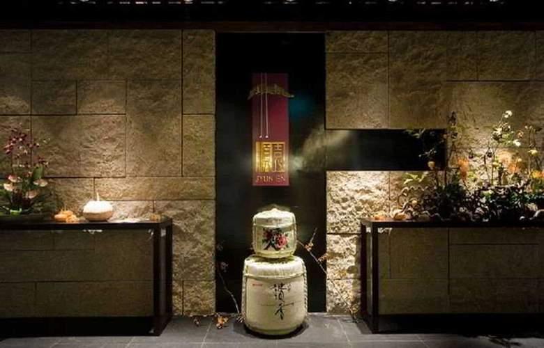 Fullon Hotel Taipei - General - 3