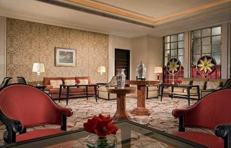 St. Regis Hotel Singapore - Hotel - 11