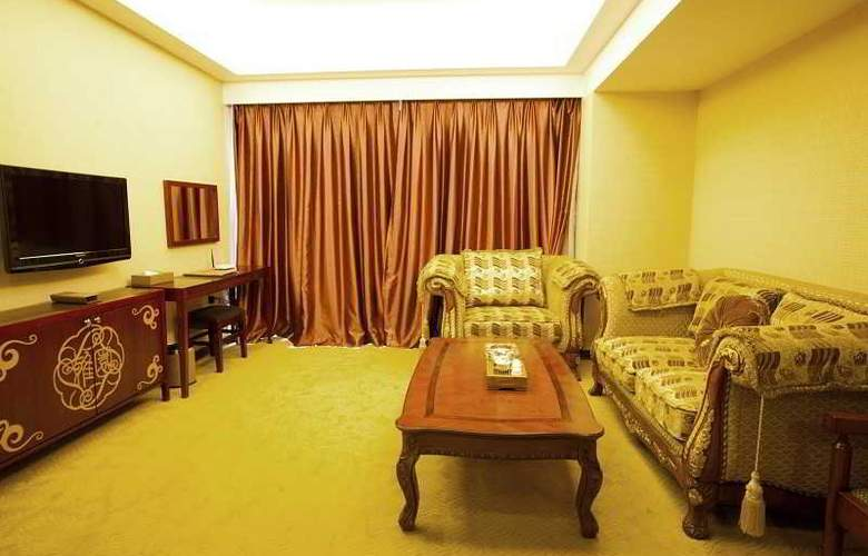 Spring Time Hotel Zhujiang New Town Branch - Room - 6