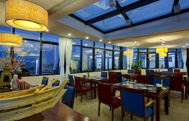 Nesta Hanoi - Restaurant - 3
