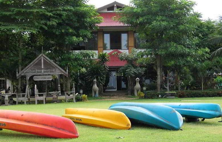 Uthai River Lake Resort - Hotel - 0