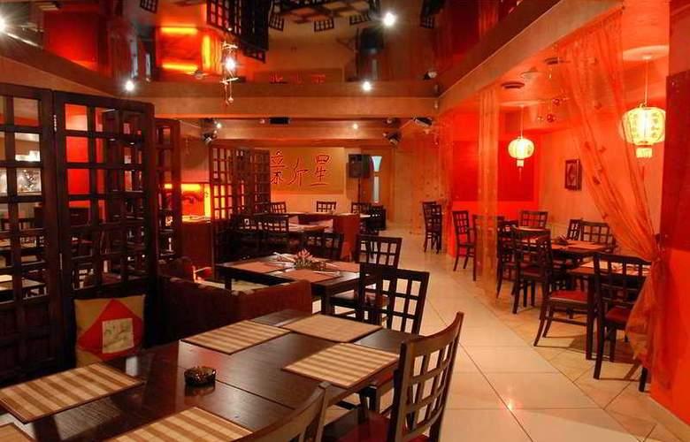 New Star - Restaurant - 2