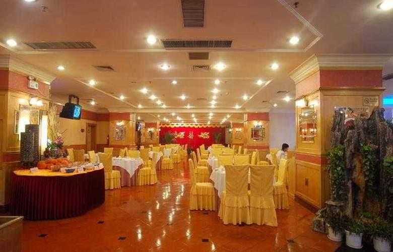Sunway - Restaurant - 5