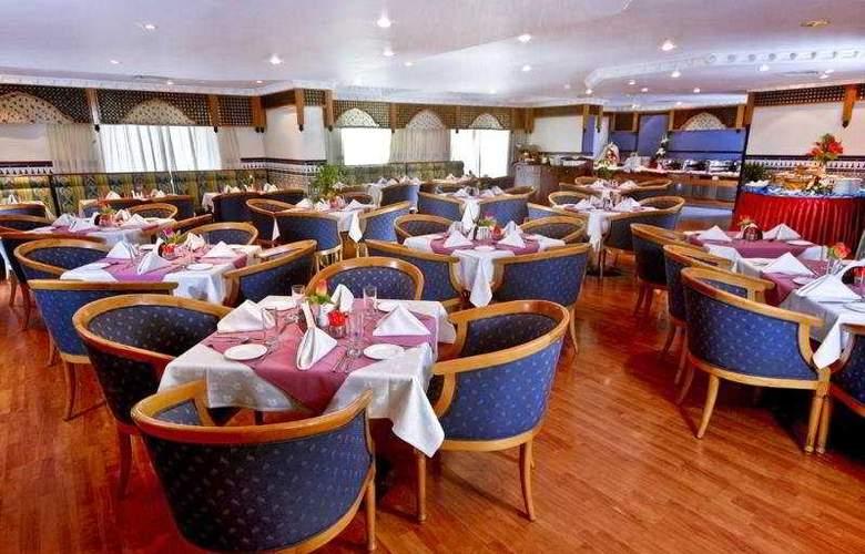 Landmark Plaza - Restaurant - 6