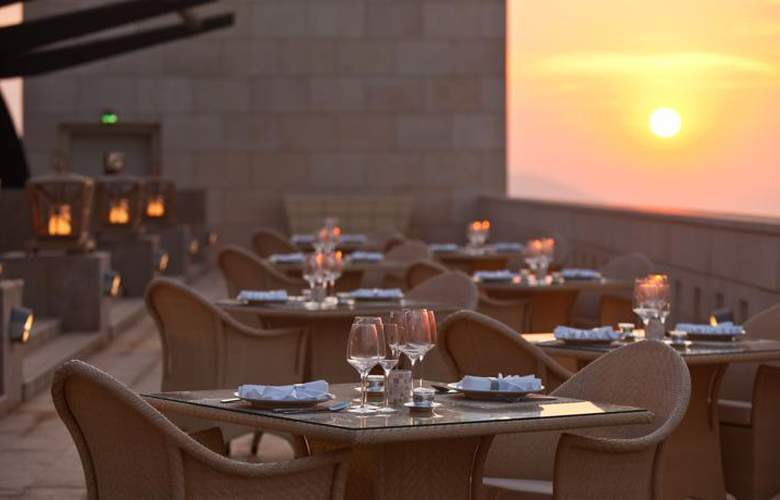 Renaissance Tlemcen - Restaurant - 22