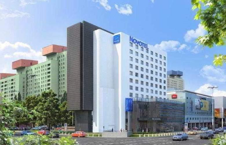 Novotel Lodz Centrum - Hotel - 0