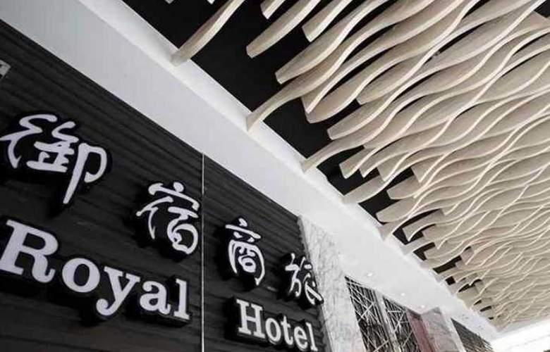 Royal Group Hotel -Ho Yi Branch - Hotel - 7