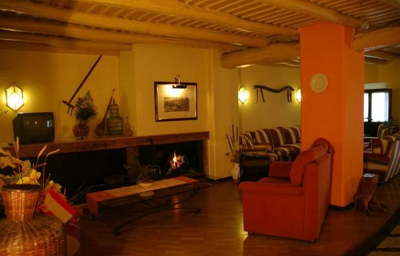Posada de Alajar - Hotel - 0