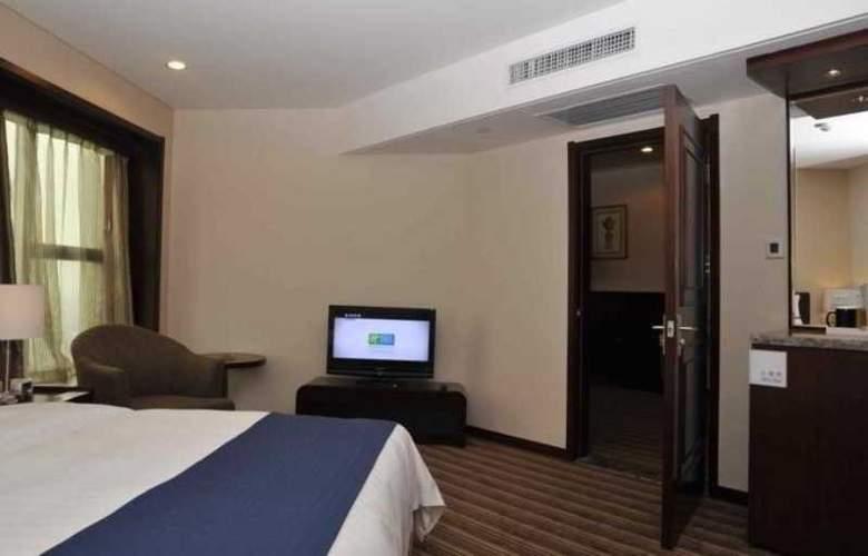 Holiday Inn Express Tianjin - Room - 10
