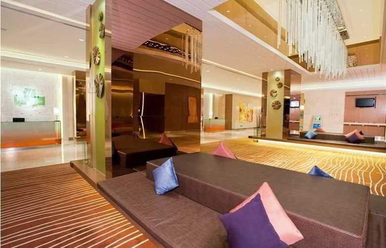 Holiday Inn Pudong - General - 9
