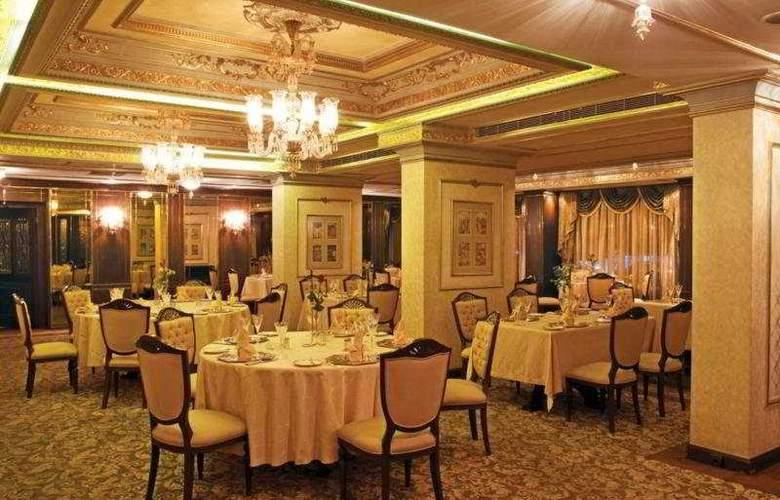 Ankara Altinel - Restaurant - 9