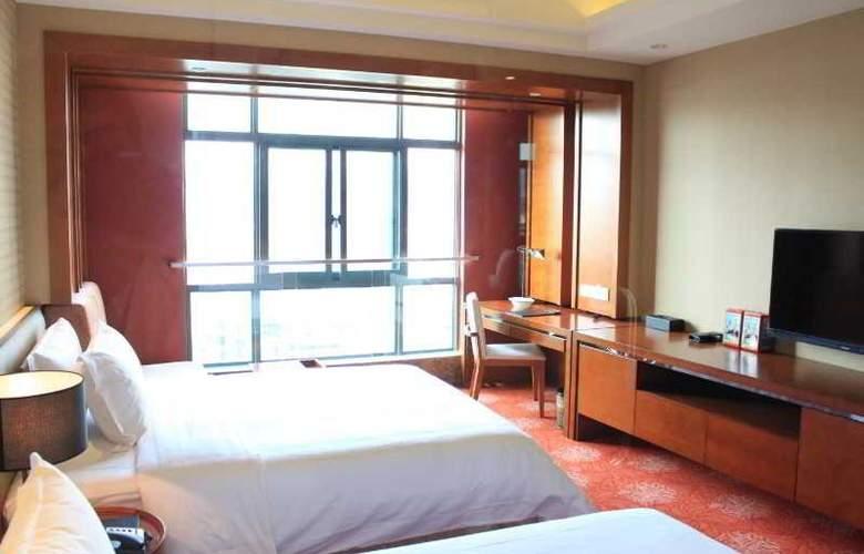 Leeden Jingxi Hotel - Room - 11