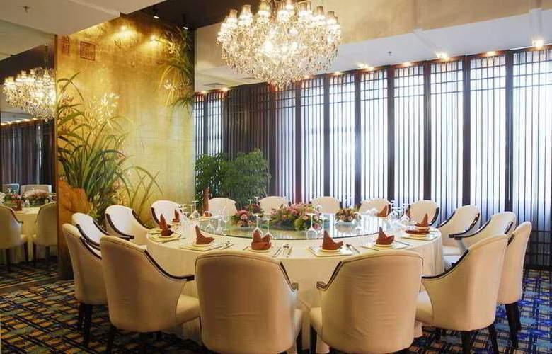 Oriental Garden - Restaurant - 5