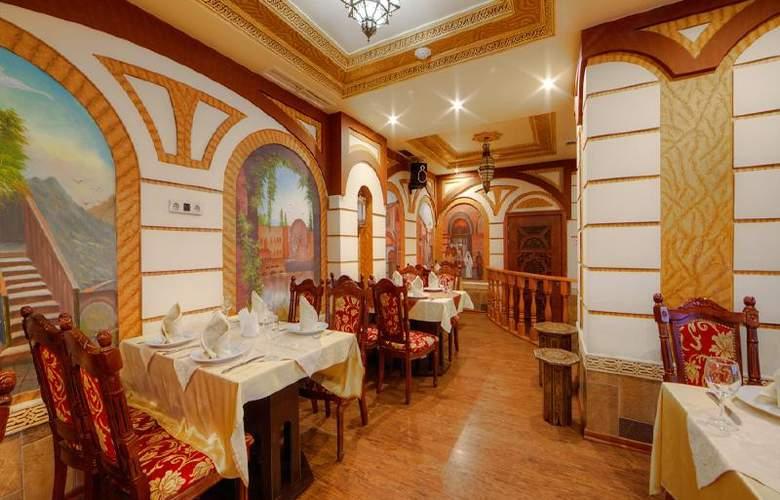 Kassado-Plaza - Restaurant - 16