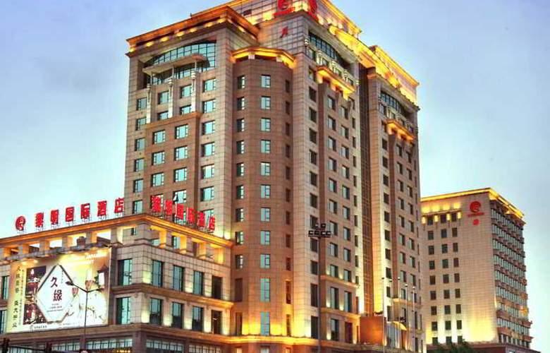 Sunrise International - Hotel - 1