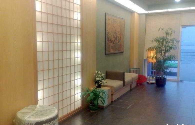 Hotel 81 Sakura - General - 1