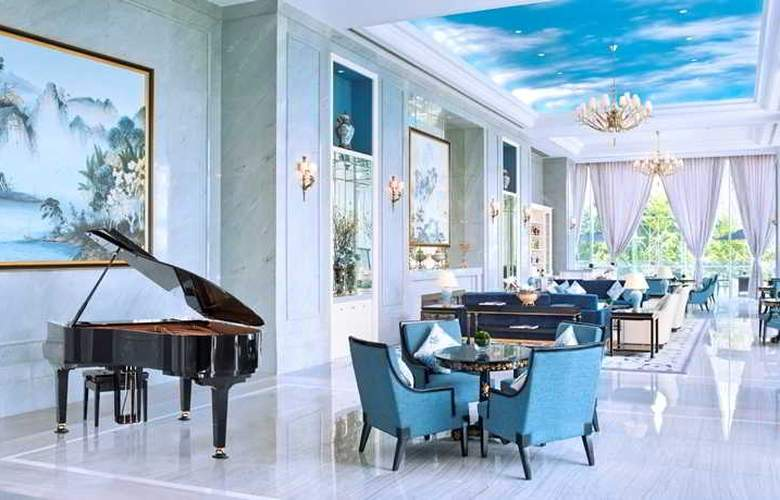 The Azure Qiantang,a Luxury Collection Hotel - Hotel - 2
