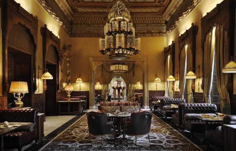 Cairo Marriott Hotel & Omar Khayyam Casino - General - 5