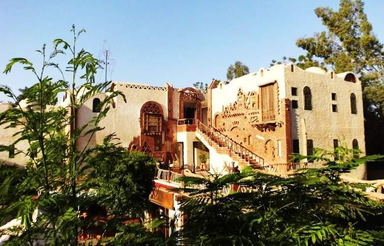Amar Sina - Hotel - 6