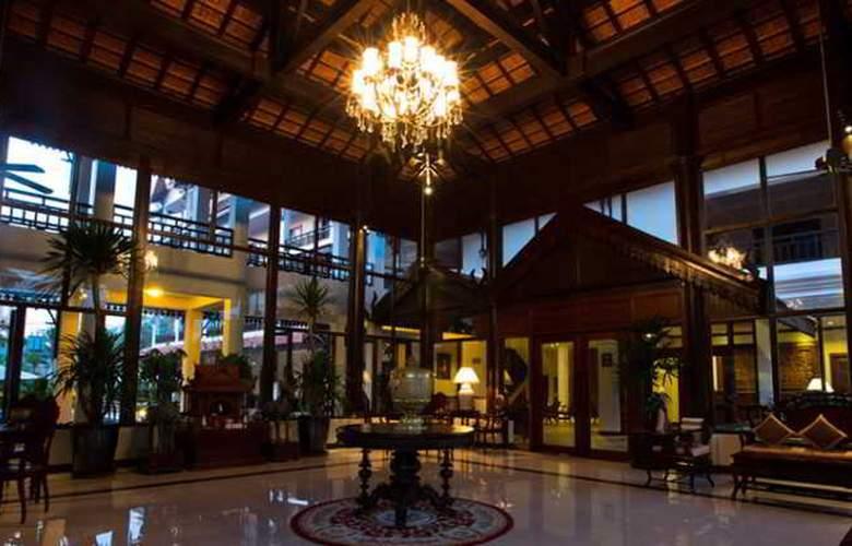 Saem Siem Reap Hotel - General - 1