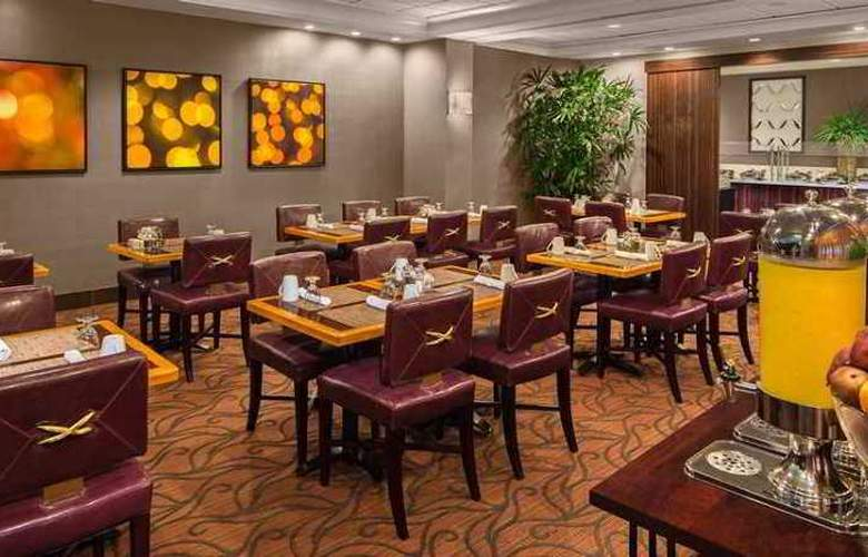 Hilton Suites Atlanta Perimeter - Hotel - 8
