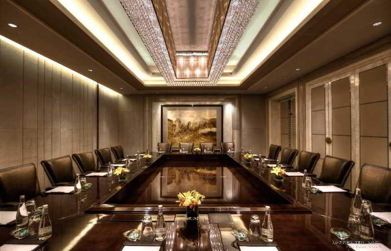 Hilton Wanda Dalian - Conference - 28